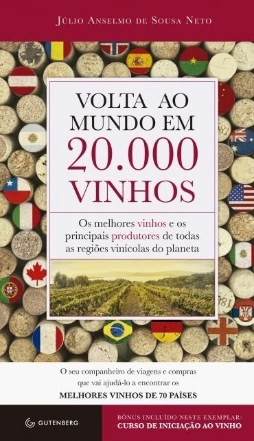 livro-sobre-vinhos-2