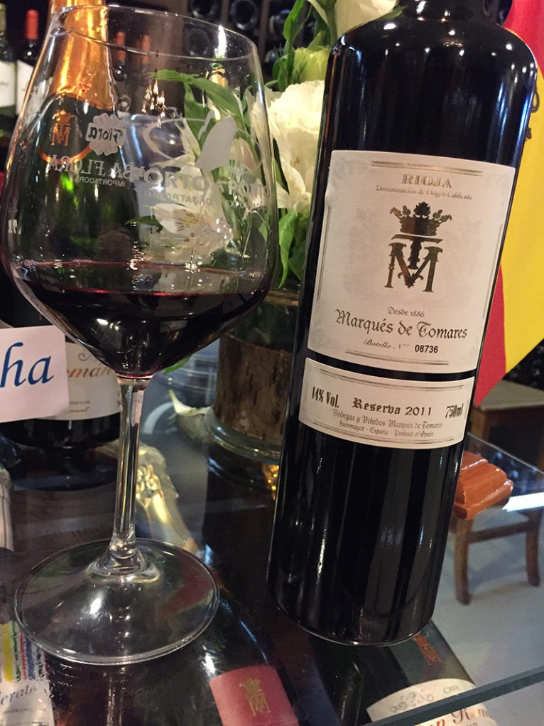 wine-tasting-porto-a-porto-mt-reserva