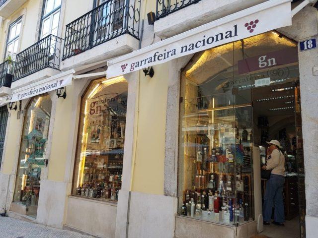 fachada loja garrafeira nacional
